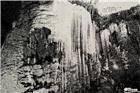 银子岩(喀斯特溶洞)